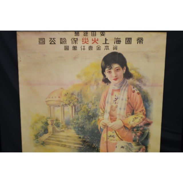 """Large Framed & Matted Vintage Asian Calendar Print Approximate Frame Dimensions: 40"""" high x 28"""" wide Approximate Print..."""
