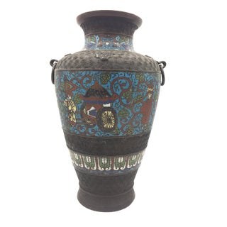 Antique Chinese Vessel/Jar For Sale