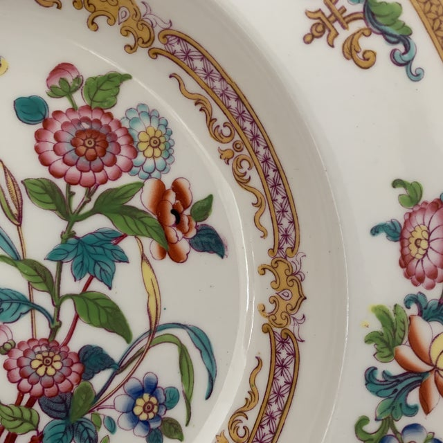 Antique English Minton Chinoiserie Shallow Dinner Bowls- Set of 8 For Sale - Image 10 of 11