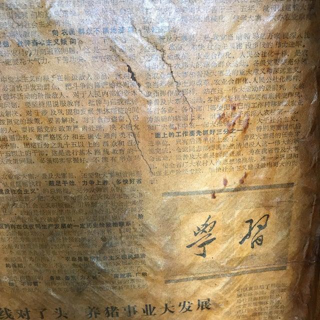 Antique Paper Mache Box - Image 5 of 7