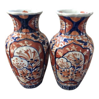 Matching Imari Porcelain Vases - a Pair For Sale
