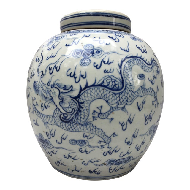 Chinese Blue & White Ginger Jar - Image 1 of 11