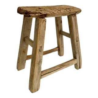 Antique Rustic Chinese Wood Stool For Sale