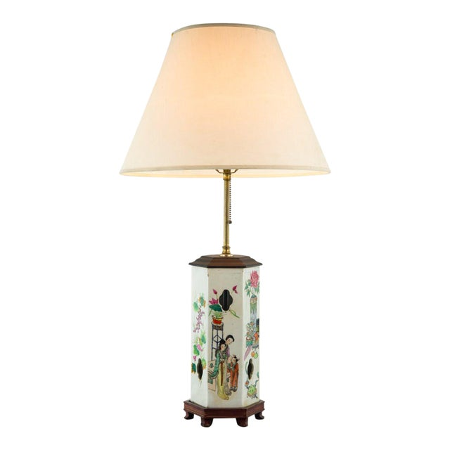 Chinoiserie Ginger Jar Table Lamp For Sale