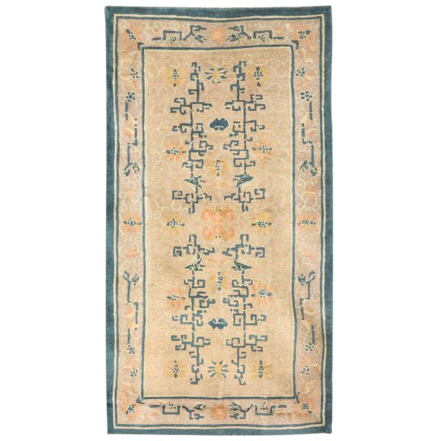 Exceptional Antique Chinese Rug For Sale