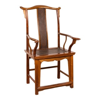 Chinese Antique Ming Dynasty Style Scholar's Lamp-Hanger Chair with Rattan Inset For Sale