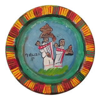Early 20th Century Vintage Ethiopian Hand Painted, Handmade Ceramic Plate For Sale