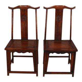 Chinese Carved Huanghuali Chairs - A Pair