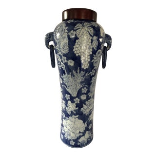 1980s Tall Chinese Blue and White Urn With Wooden Top For Sale