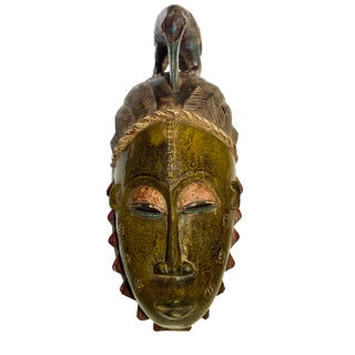 African Guru Portrait Mask Cote d'Ivoire For Sale