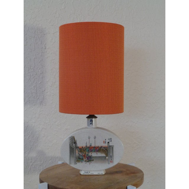 Ando Hiroshige Mid-Century Modern Table Lamp For Sale In Miami - Image 6 of 6
