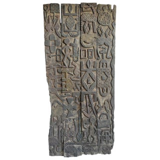 Old Nigerian Yoruba Door Panel For Sale