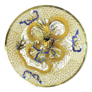 Late 20th Century Vintage Chinese Gold Filigree and Enamel Plate For Sale