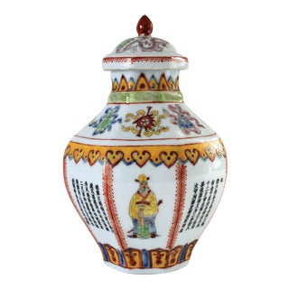 Colorful Vintage Asian Ginger Jar For Sale