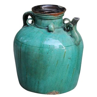 Asian Aqua Pottery Jar