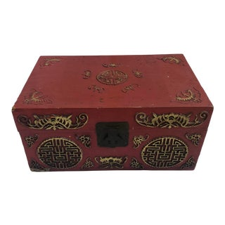 1900s Asian Red Box For Sale