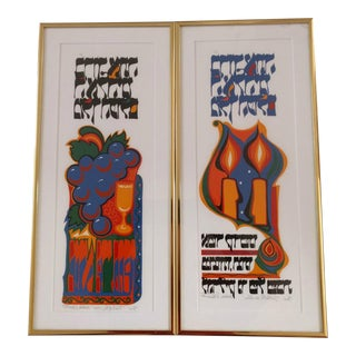 "Mordechai Rosenstein Numbered Hebrew Blessing Serigraph Prints: ""Sabbath Candles"" and ""Fruit of the Vine"" - a Pair For Sale"
