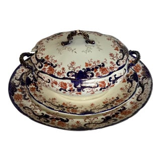 England Imari Kandy Porcelain Serving Platter Tureen Dining For Sale