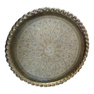 Vintage Brass Moroccan Table Tray or Wall Hanging