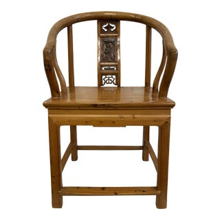 Early 20th Century Chinese Elm Wood Chair For Sale