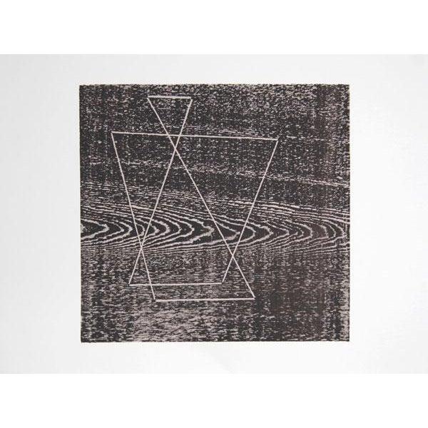 Artist: Josef Albers Portfolio: Formulation: Articulation (Double Portfolio) Title: Portfolio 2, Folder 20, Image 1 Year:...