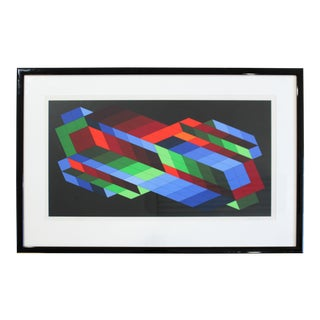 Contemporary Framed Op Art Lithograph Vasarely the Door 23/25 1980 For Sale