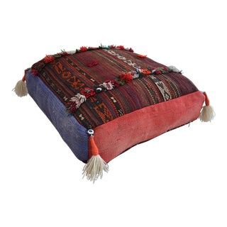 Turkish Kilim Rug Sitting Cushion Floor Pillow - 24″ X 24″