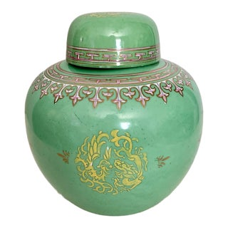 Vintage Green Ginger Jar / Urn With Yellow Dragons and Gilt Accenting For Sale