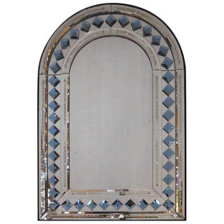 Italian Mid-Century Mirror For Sale