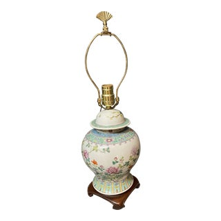 Chinoiserie Ginger Jar Lamp For Sale