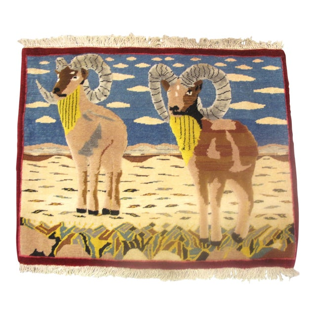 Vintage Mid-Century Ram Pictorial Rug - 2′2″ × 2′9″ For Sale