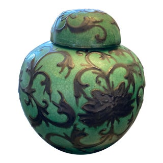 Antique Chinese Green and Black Ginger Jar For Sale