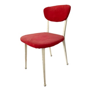 Mid Century Modern Ernest Race Cast Aluminum Chair For Sale