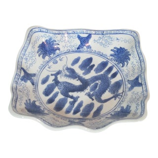 1990s Asian Porcelain Dragon Bowl For Sale