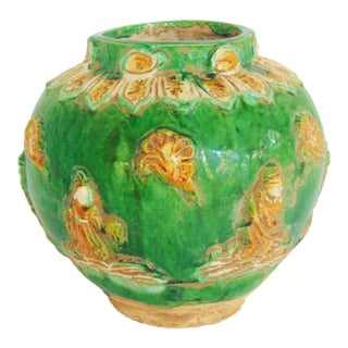 Chinese Tang Green and Gold Pottery Vase