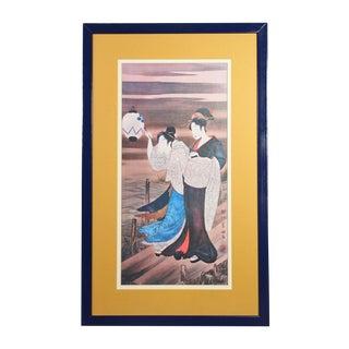 1970s Vintage Japanese Geishas Lighting Lantern Museum Print For Sale