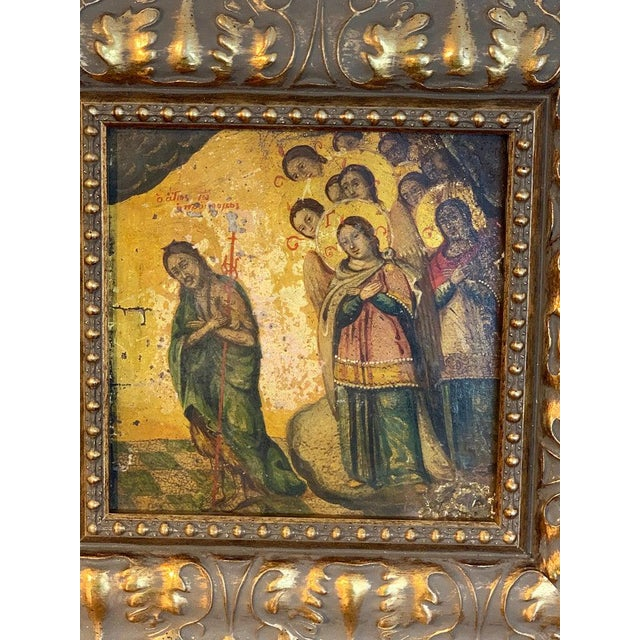 Russian 18th-19th Century Icon of Anastasis, Later Gitwood Frame For Sale - Image 9 of 12