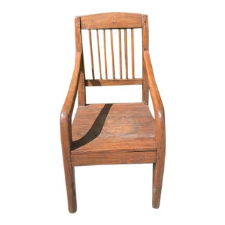 Antique Brown Wooden Chair For Sale
