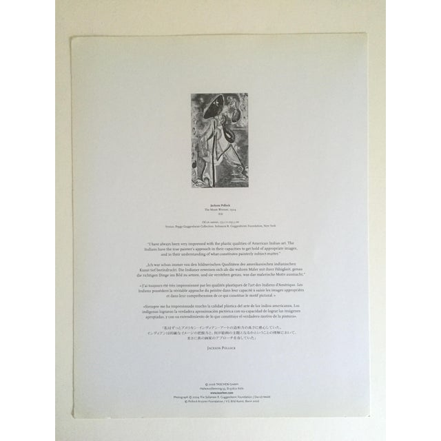 "Jackson Pollock Foundation Abstract Expressionist Collector's Lithograph Print "" the Moon - Woman "" 1942 For Sale - Image 11 of 13"