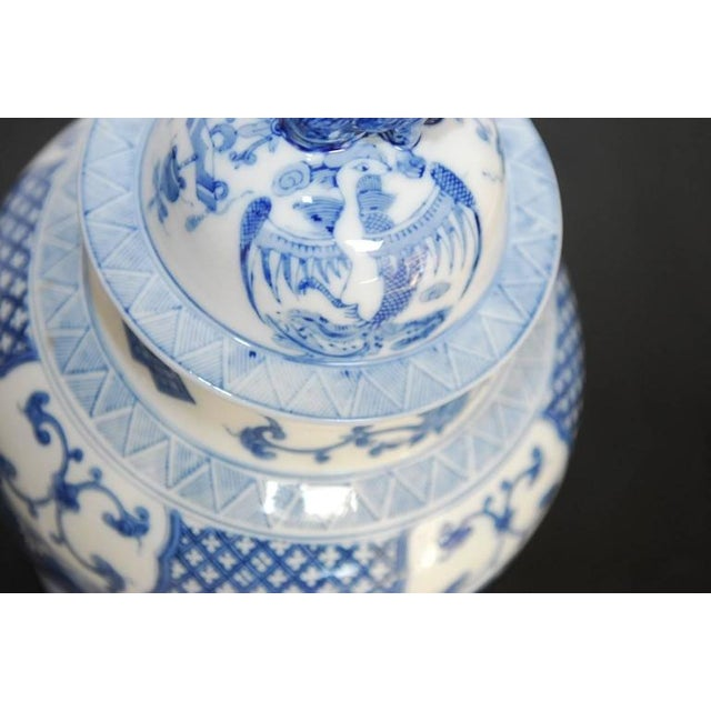 Chinese Blue and White Porcelain Ginger Jar - Image 7 of 7