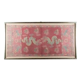 Framed Antique Chinese Animal Tapestry For Sale