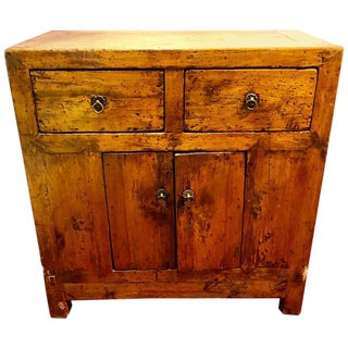 19th Century Two Over Two Small Chest of Drawers or Nightstand For Sale