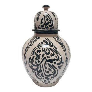 Moroccan Ceramic Lidded Urn With Arabic Calligraphy Lettrism Black Writing For Sale