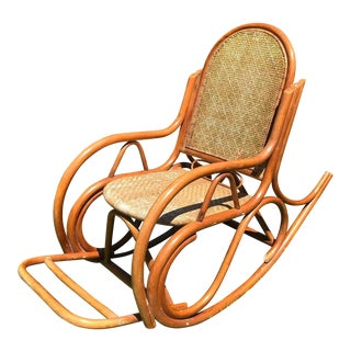 1950s Vintage Bent Wood Rocker For Sale