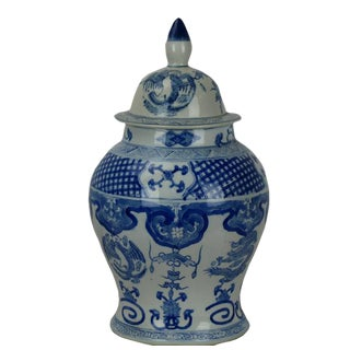Vintage Large Chinese Blue and White Jar With Lid For Sale