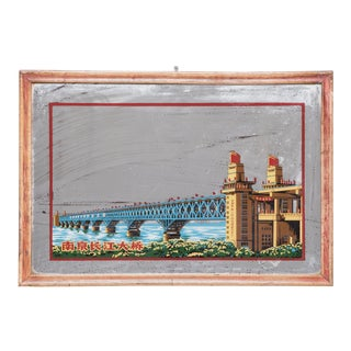 Yangtze River Bridge Reverse Glass Painted Mirror For Sale