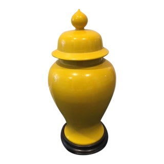 2 Yellow Ginger Jar on Wood Base For Sale