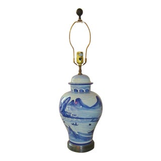 Chapman Chinese Style Blue & White Table Lamp For Sale