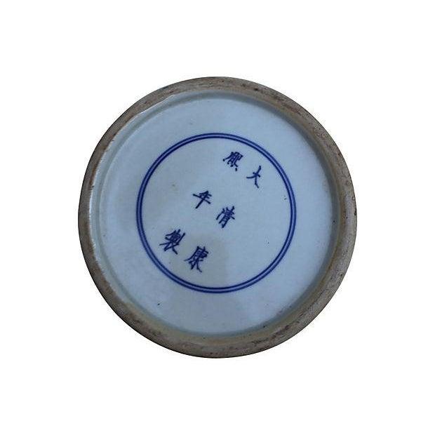 Asian Floral Vase Porcelain Jar - Image 6 of 7