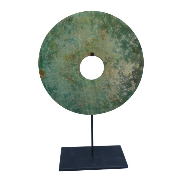 Chinese Jade Bi Disk With Stand - Image 1 of 5